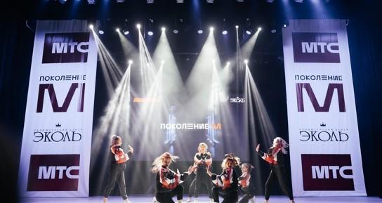 Концерт проекта «Поколение М». МТС, г. Пермь